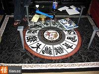 Chinese_rug.jpg